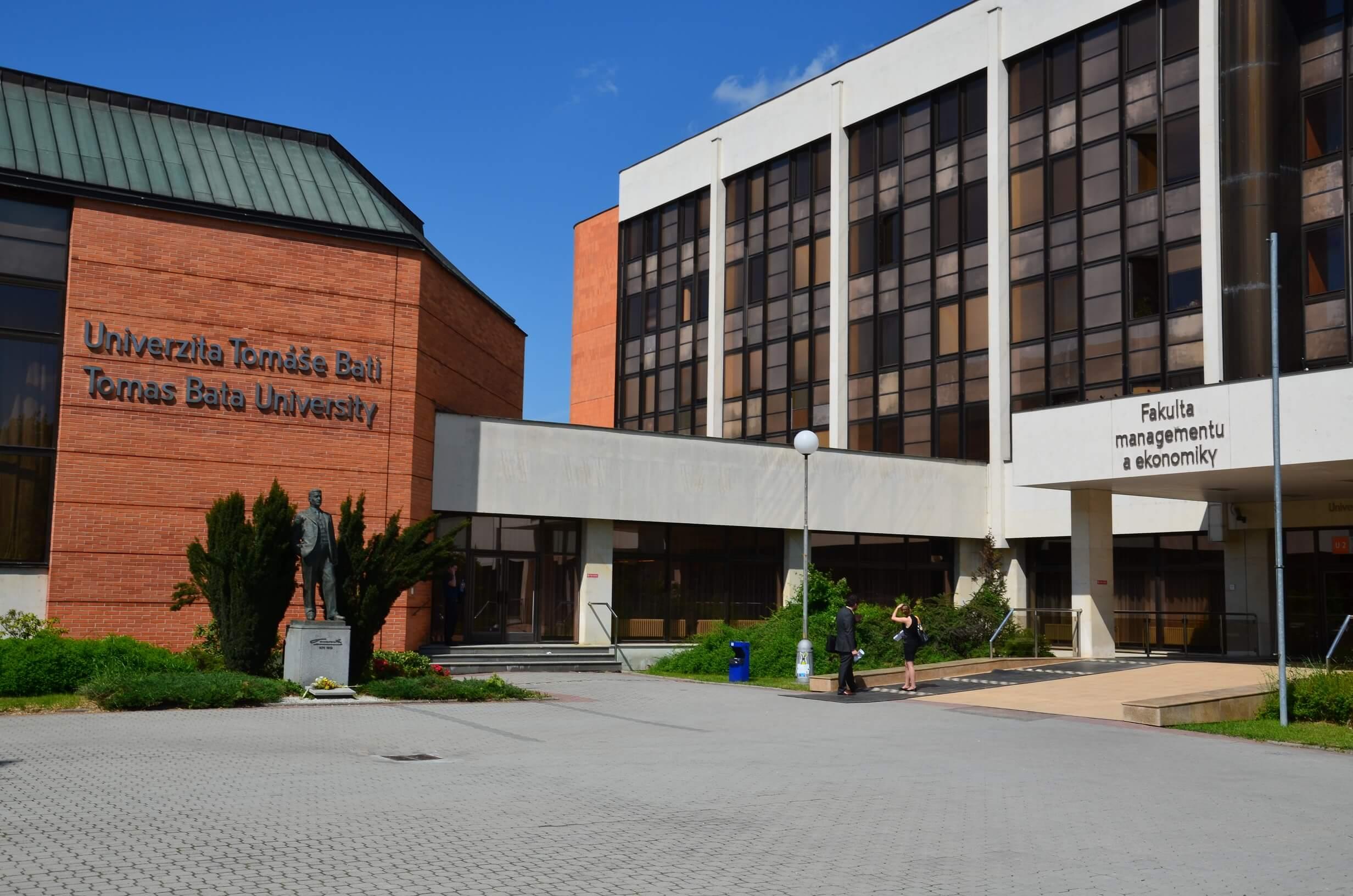 AULA Univerzity Tomáše Bati
